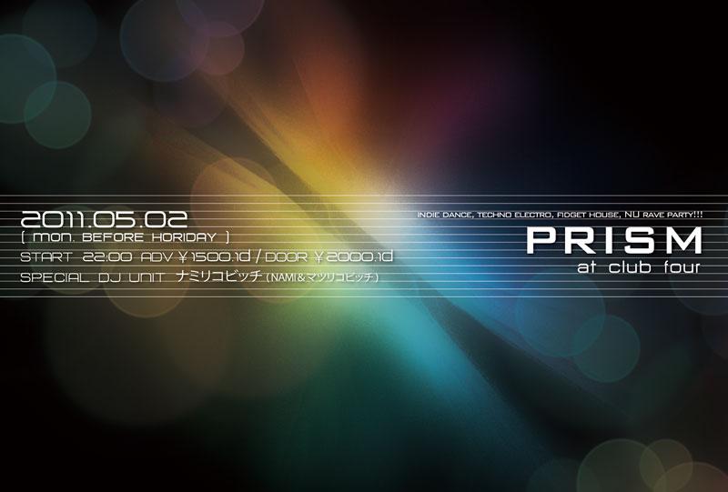 PRISM3