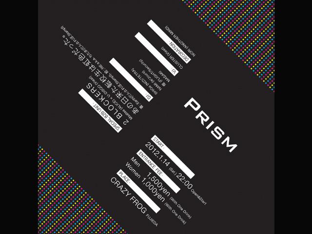 PRISM5