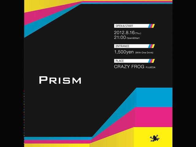 PRISM7