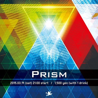 PRISM11