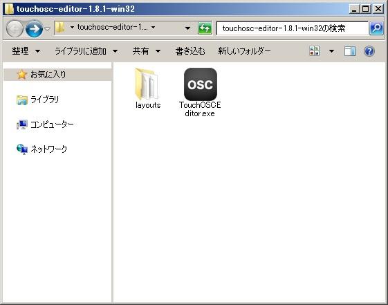 TouchOsc_Editor1