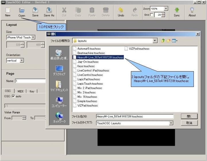 TouchOsc_Editor2